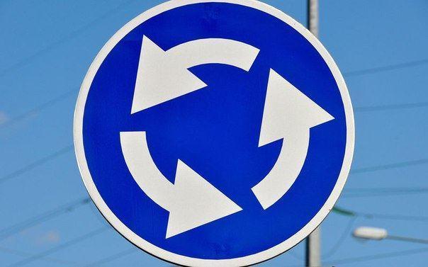 Новый перекресток с круговым движением начал действовать в Костроме