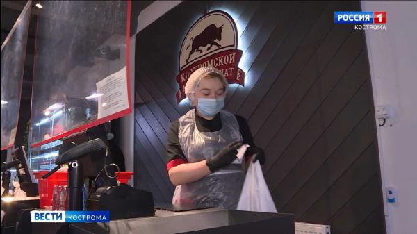 В Костроме заработала бесконтактная доставка мяса