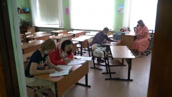 В Костроме началась приёмка школ к новому учебному году