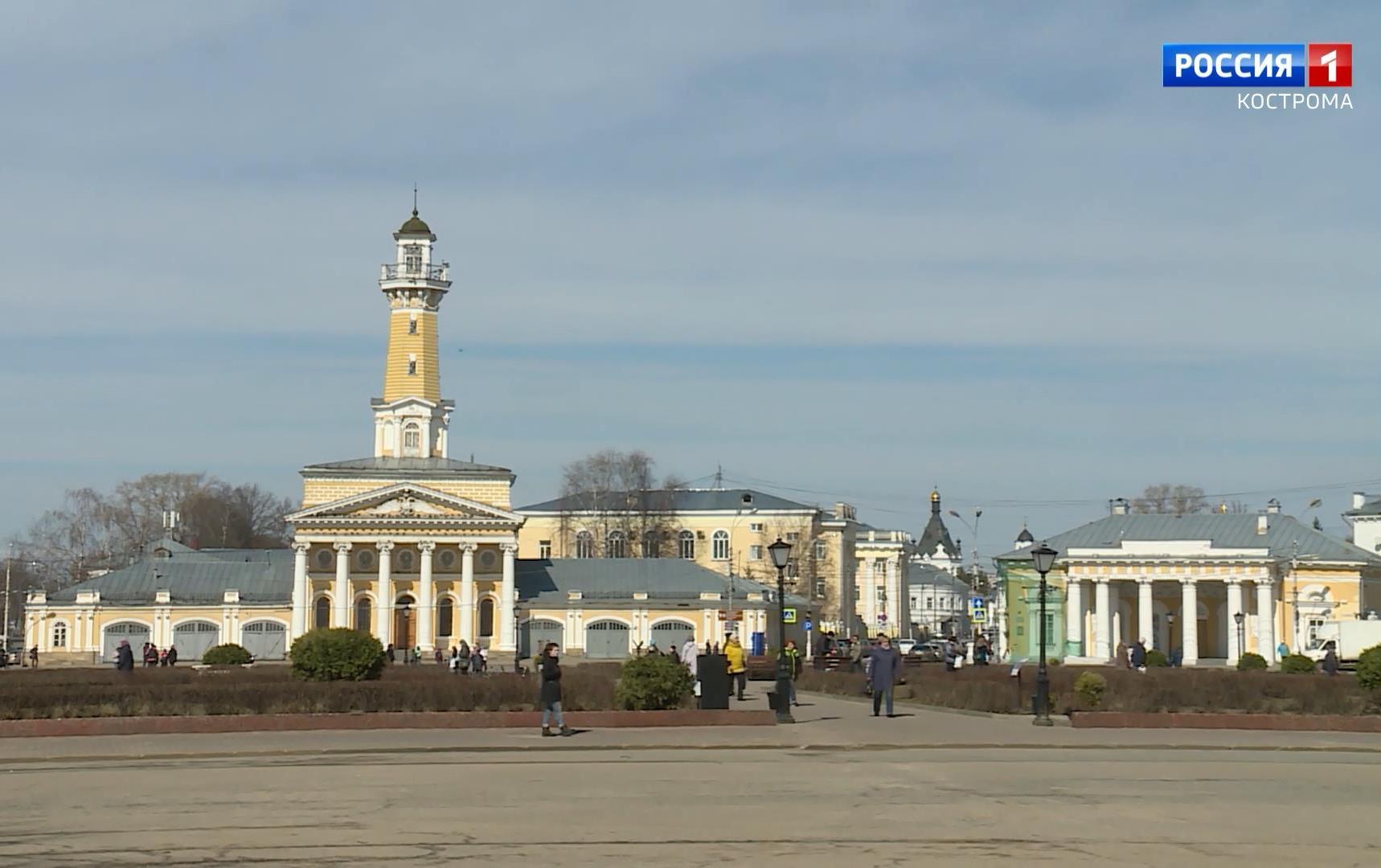 Главное сегодня                                                                                        час назад                                                                                                                                                                                                                                                                                               Табу на массовые мероприятия в Костромской области продлили на две недели                                                                Запрет будет действовать по меньшей мере до 11 апреля.