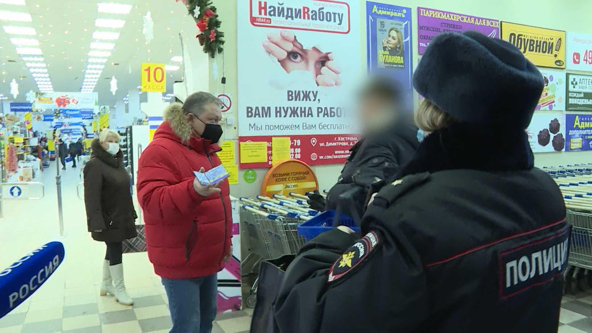 Ковид-диссиденты в Костроме дорого платят за браваду