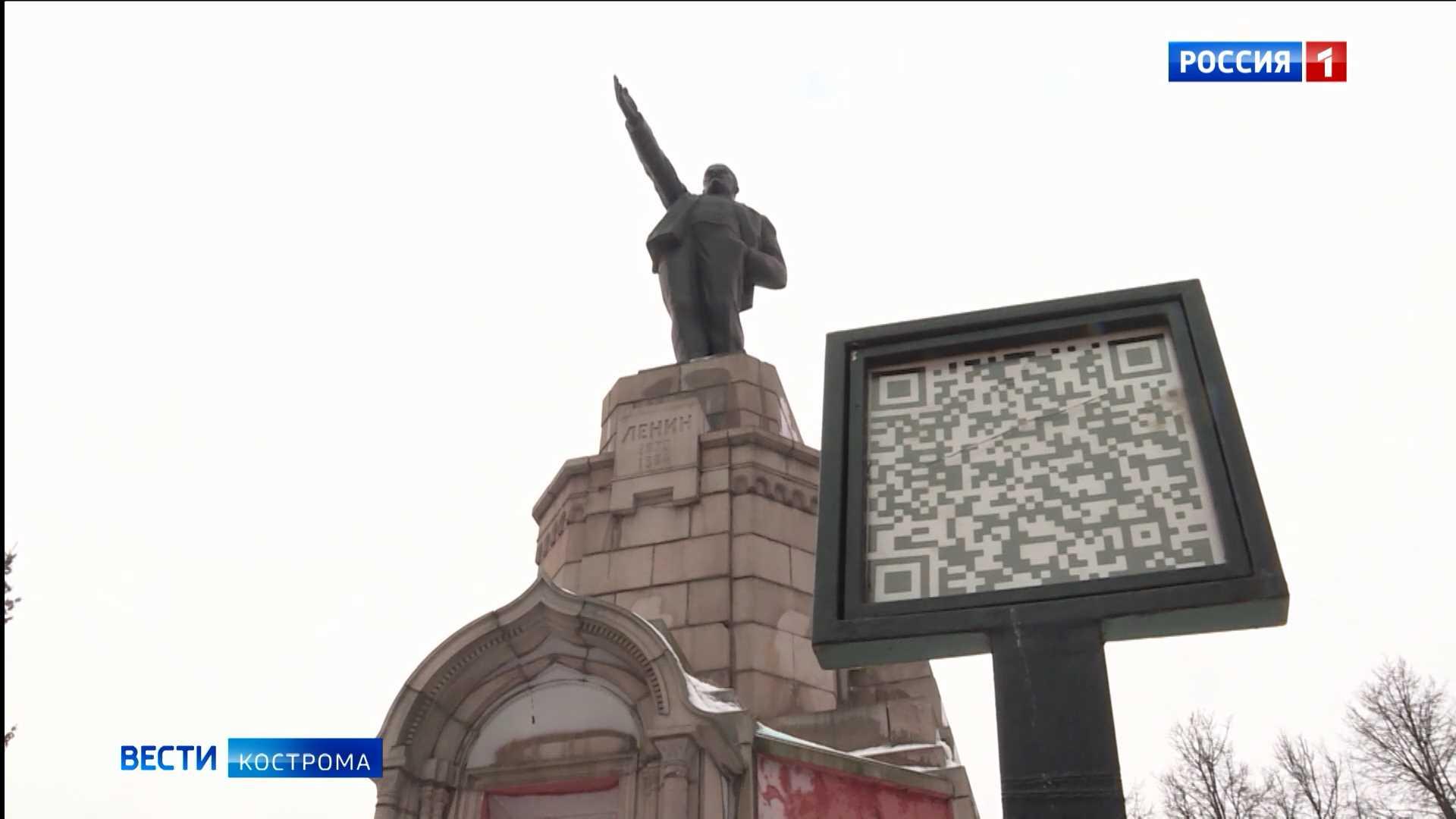 Достопримечательности Костромы закодируют по-новому
