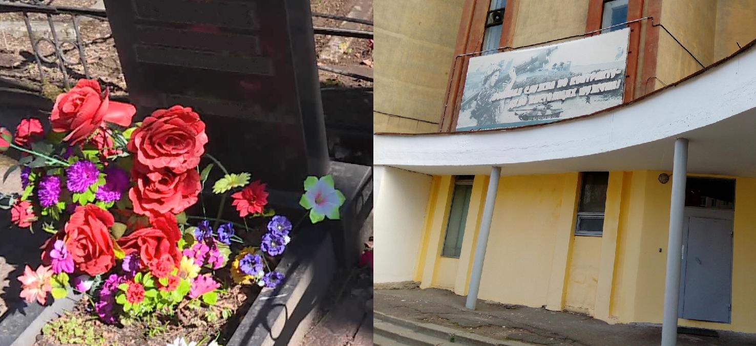 Суд обязал военкомат Костромы потратиться на памятник ветерану