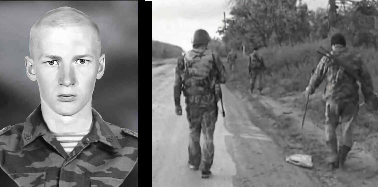 В Костромской области увековечат имя погибшего воина-земляка