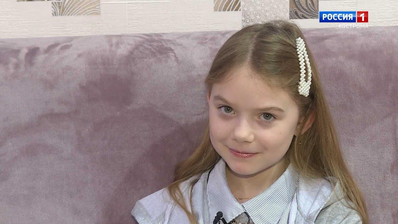 Профессиональная приемная семья в Костромской области стала родной для двух братьев с сестрой