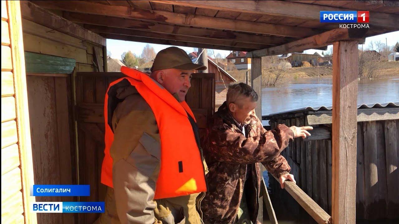 Сергей Ситников оценил угрозу разлившейся Костромы