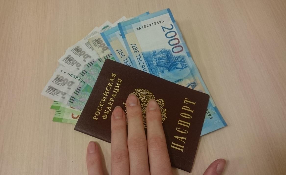 Загульная костромичка набрала займов на паспорт свекра на 100 тысяч рублей