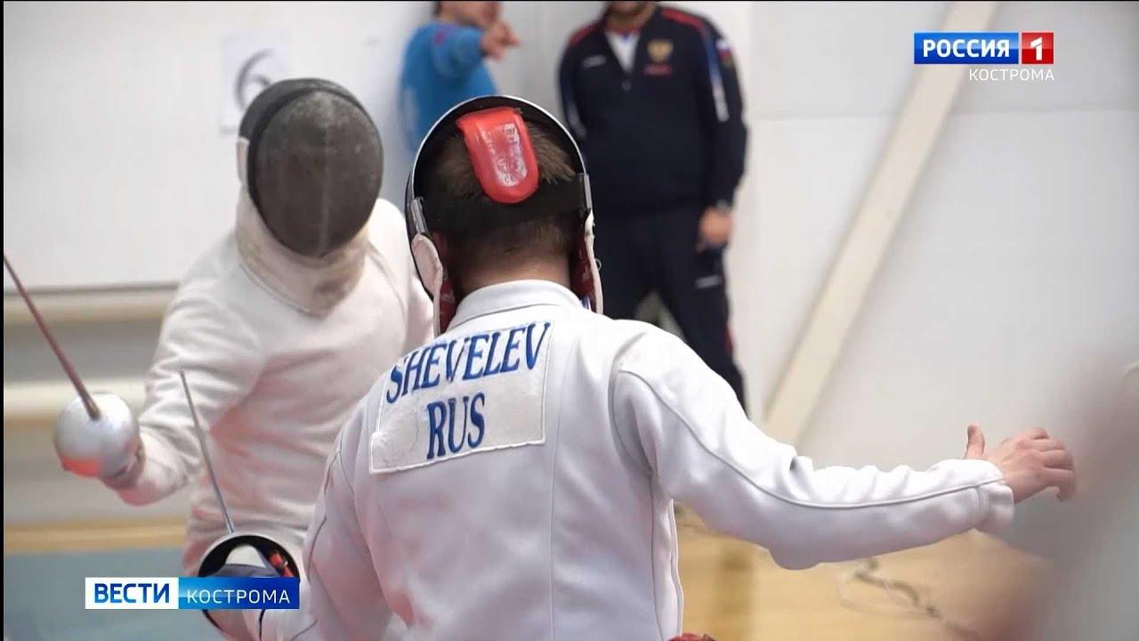 В Костроме прошли соревнования в самом романтичном виде спорта – фехтовании