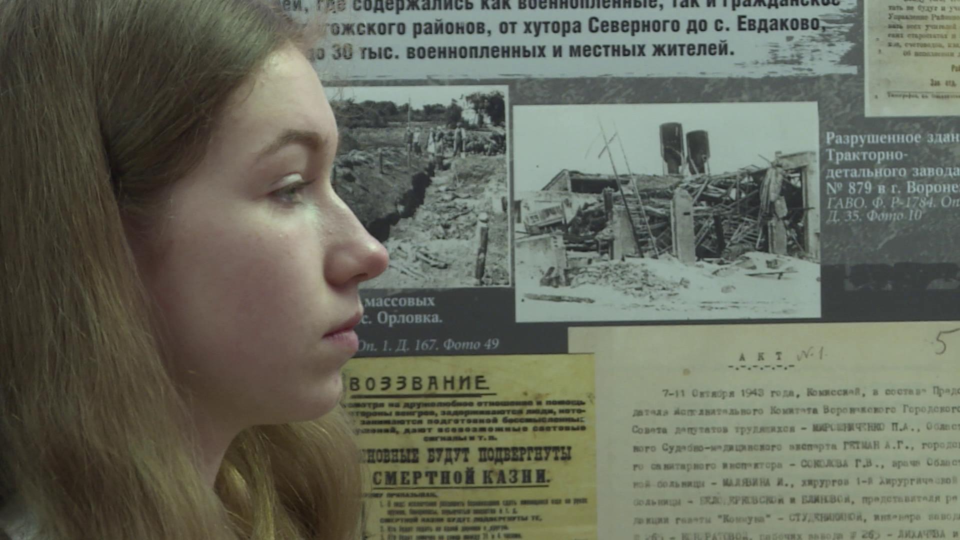 Костромские школьники увидят ужасы войны