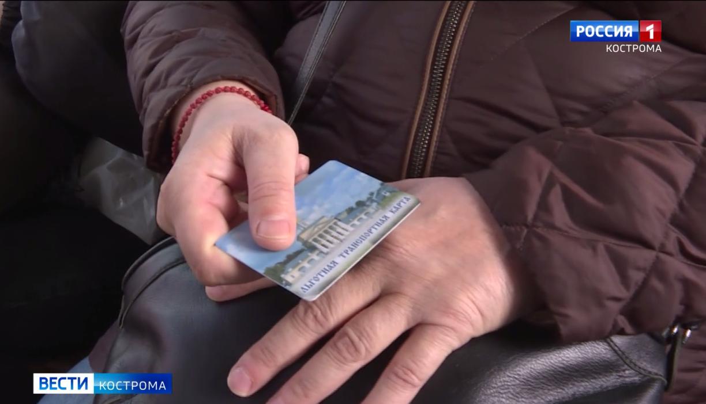 Бонусные поездки за прививки в Костроме оформили почти полторы тысячи льготников