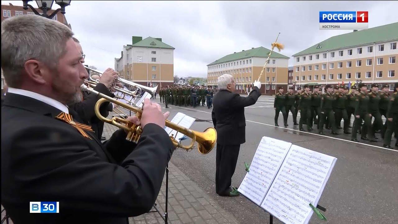 9 мая 2021 в Костроме: что изменилось в традициях праздника