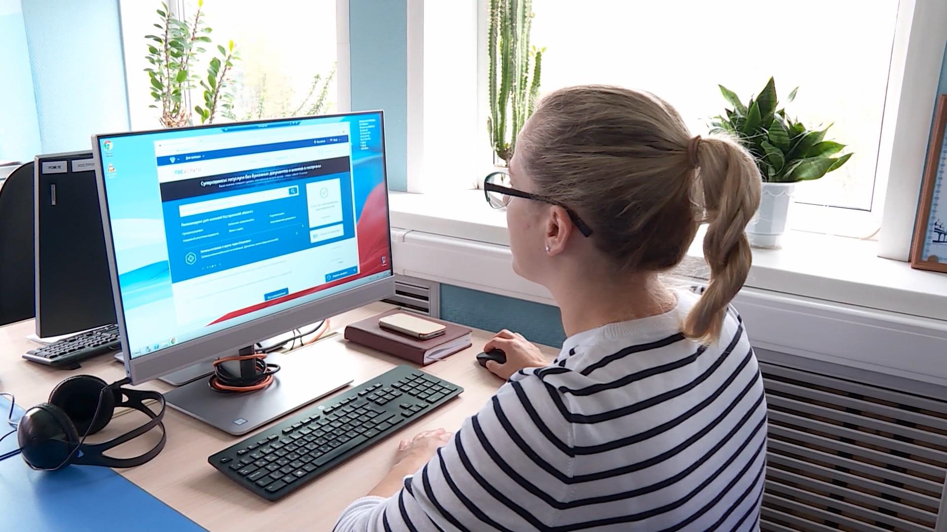 В Костроме стартует прием заявлений на единовременную детскую выплату
