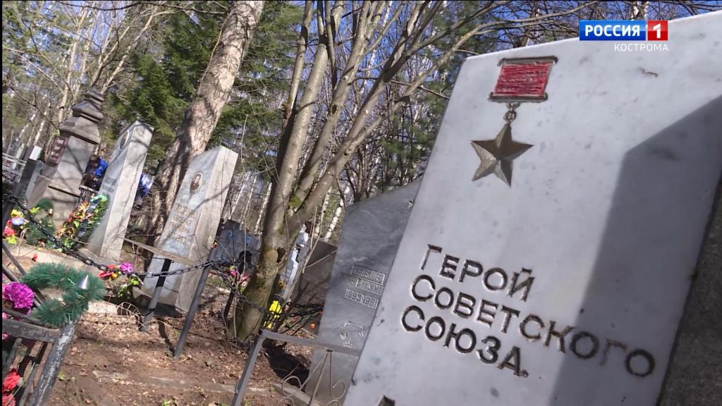 Волонтеры и кладбище.mp4_snapshot_01.57.006.jpg