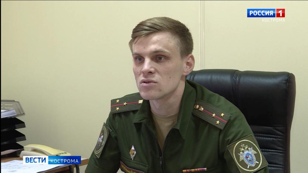 Костромской офицер хранил дома опасный радиоактивный прибор