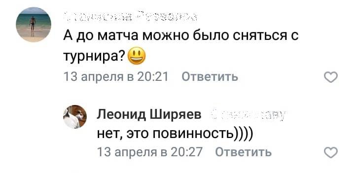 ПОВИННОСТЬ.jpg