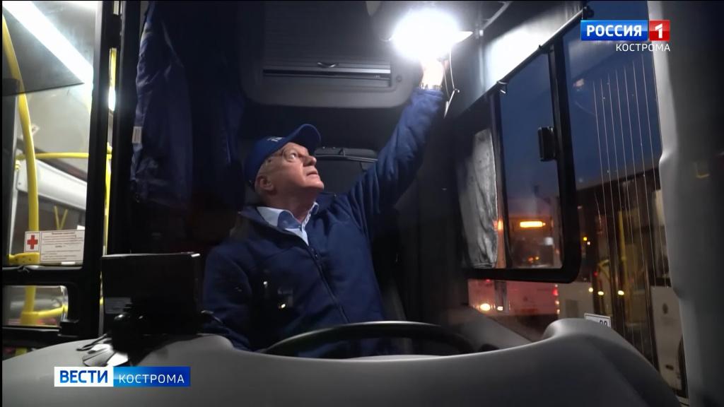 Новые автобусы в Костроме соляркой не пахнут