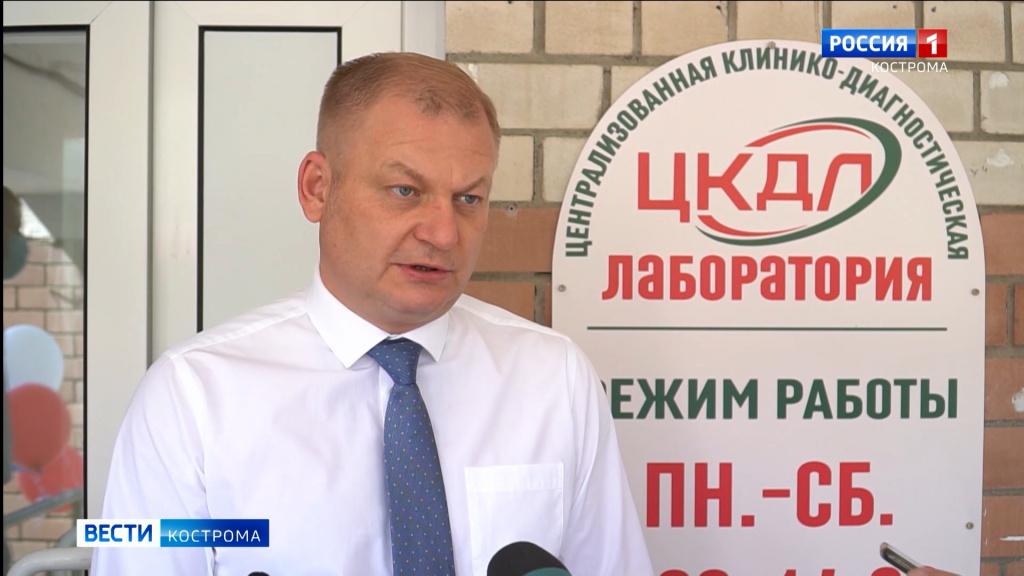 В Костроме открылся дополнительный пункт забора ПЦР-тестов