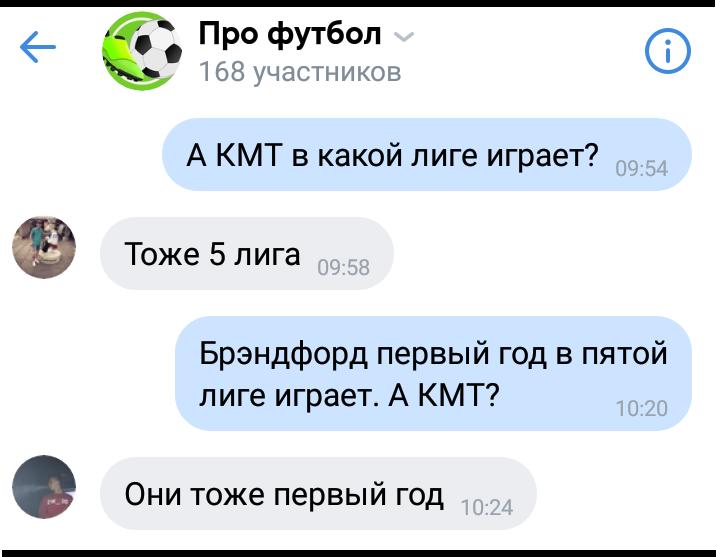 АНДЕРДОГИ.png