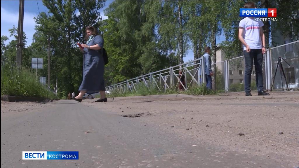 Подходы к школам в Костроме проверил «Народный контроль»