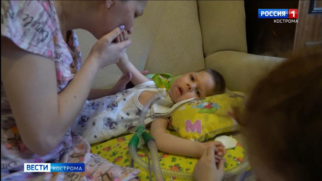 Трехлетнему малышу на ИВЛ требуется помощь костромичей