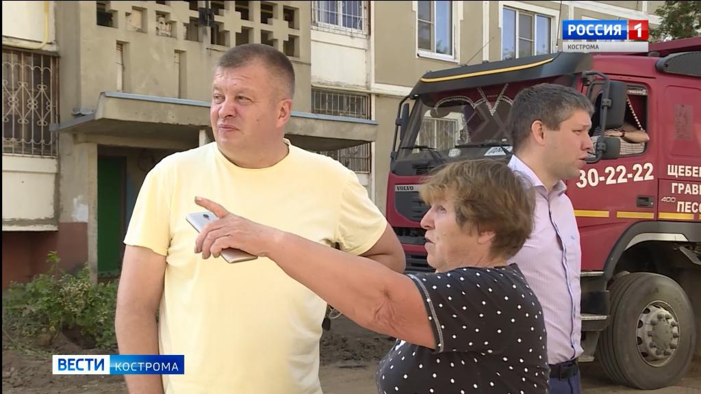Во дворах Костромы за новым подрядчиком смотрят во все глаза