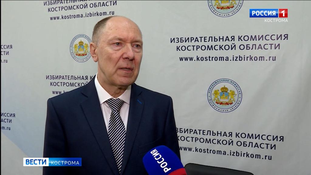 Избирательные участки Костромской области готовы к голосованию