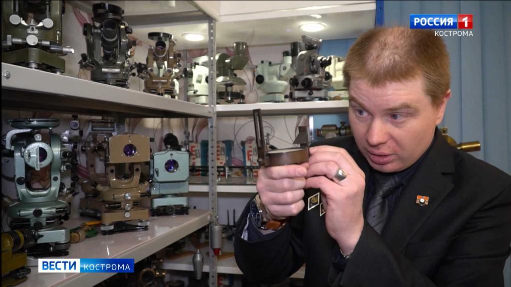 Костромич подарил миру «Элипсоид Красовского»
