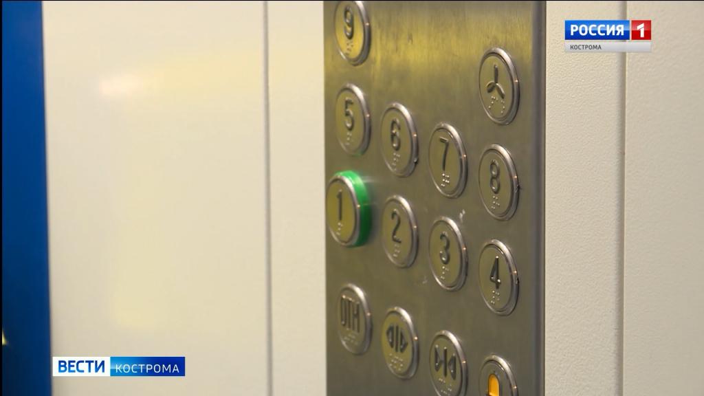 Лифты в костромских многоэтажках начали менять на новые