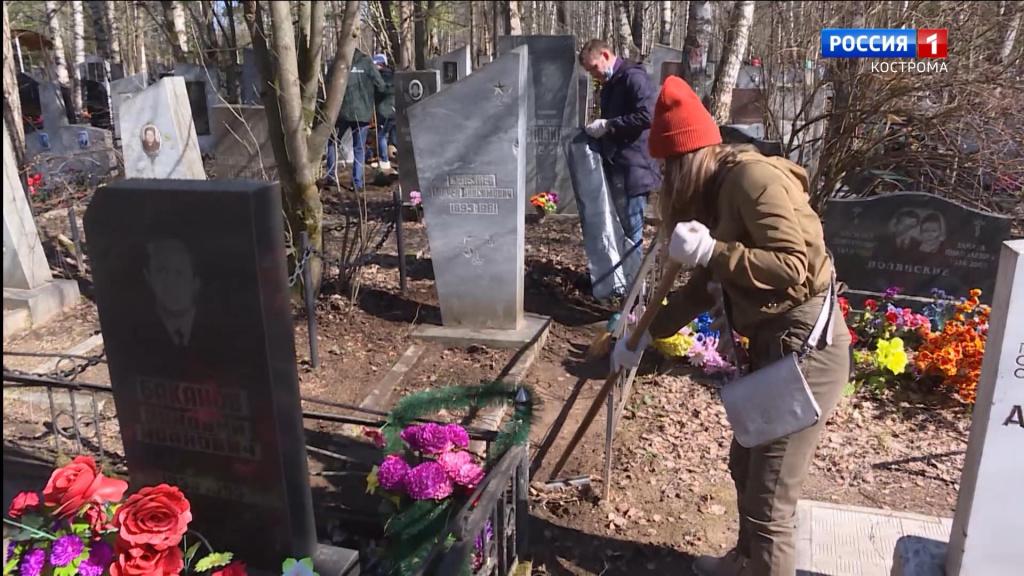 Волонтеры и кладбище.mp4_snapshot_00.52.908.jpg