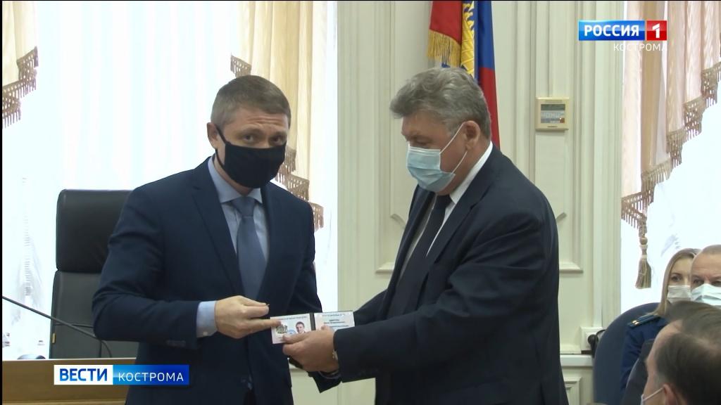 Депутаты решили увеличить территорию Костромы на 500 гектаров