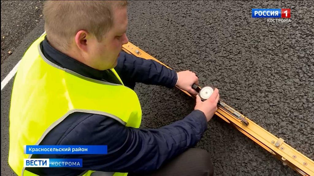 Костромские дорожники сдали асфальт на анализы