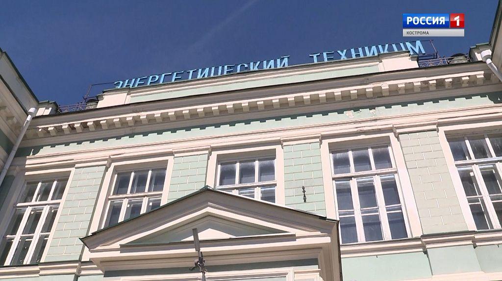 вопрос, подойдет заведения костромы где обучают фотографии райсовета татарстана спилил